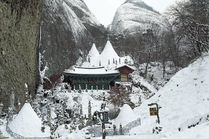 (Winter) Deogyusan Winter Wonderland One Day Tour
