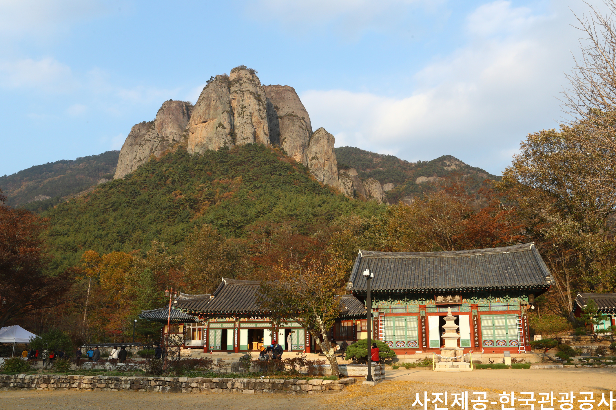 (Autumn) Juwangsan National Park Foliage One Day Tour